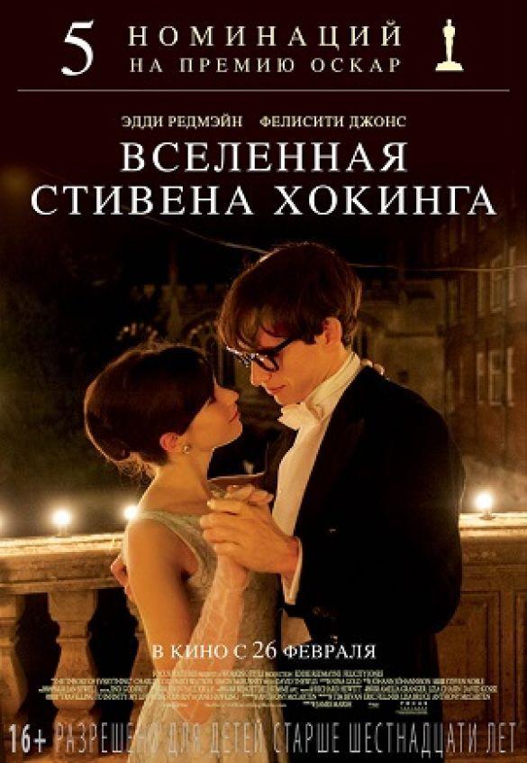 фильмы_10