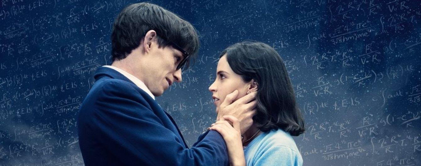 Как в кино: фильмы, снятые на основе реальных историй любви