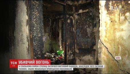 Во время пожара в спальном районе Киева погиб 60-летний мужчина