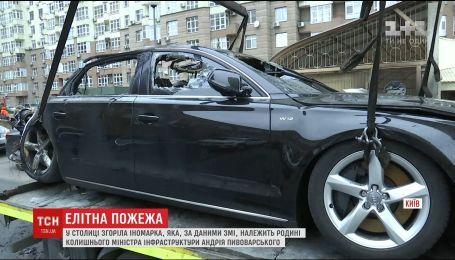 Следователи выясняют обстоятельства пожара элитного автомобиля Андрея Пивоварского