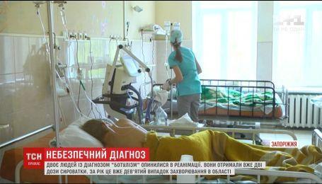 В Запорожье два человека попали в реанимацию после употребления вяленой рыбы