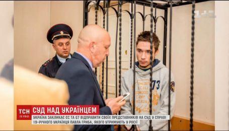 Суд у Краснодарі відмовився відпустити Павла Гриба із СІЗО під домашній арешт