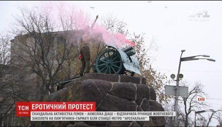 """Обнаженная активистка """"Фемен"""" отметила годовщину октябрьского заколота на пушке"""