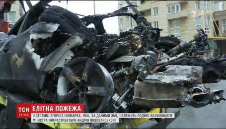 """Особистий шофер Пивоварського уникає коментарів щодо пожежі """"Ауді"""""""