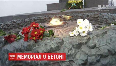 Вандалам, які залили бетоном Вічний вогонь, загрожує до 7 років ув'язнення