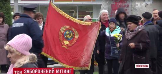 Сутичка за прапор СРСР: у Запоріжжі комуніст вчепився в тканину і заважав правоохоронцям