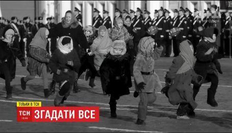 Українські депутати розповіли про своє комуністичне минуле