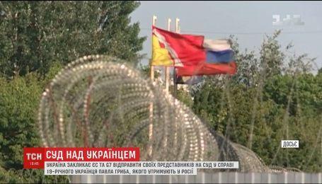В российском ФСБ заявили, что украинских врачей к Павлу Гриба не пустят