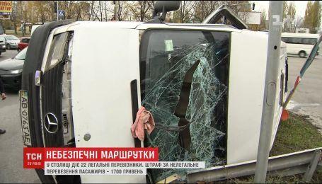 П'ятеро людей постраждали внаслідок ДПТ, яку спричинив водій маршрутки