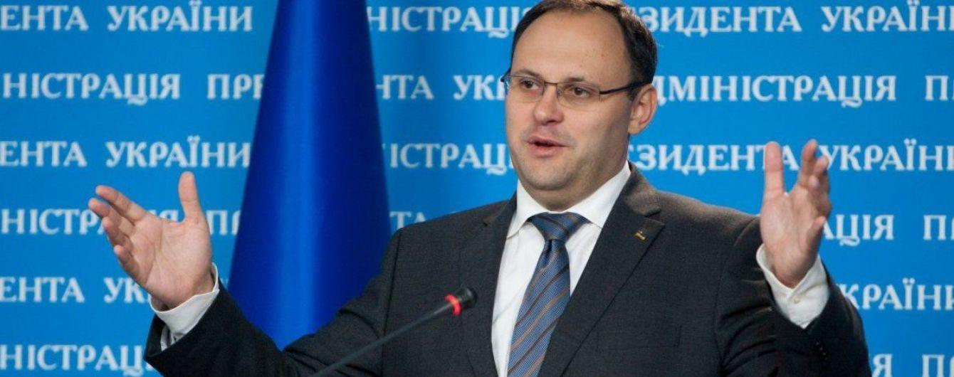 ГПУ подала апеляцію на звільнення Каськіва під заставу в 160 тис. грн