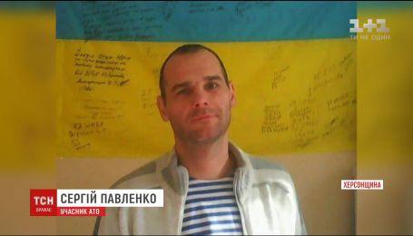 Учасник боїв за Донецький аеропорт вкоротив собі віку на Херсонщині