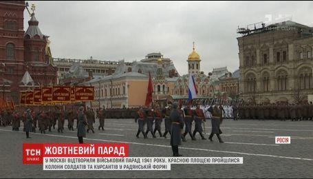 На Красній площі у Москві влаштували жовтневий парад із колонами військових та технікою