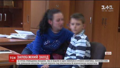 Суд избрал меру пресечения гражданке Молдовы, которая в Одессе похитила девятилетнего мальчика