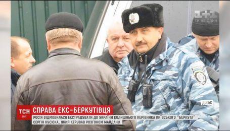 Москва отказала ГПУ в запросе на экстрадицию Сергея Кусюка