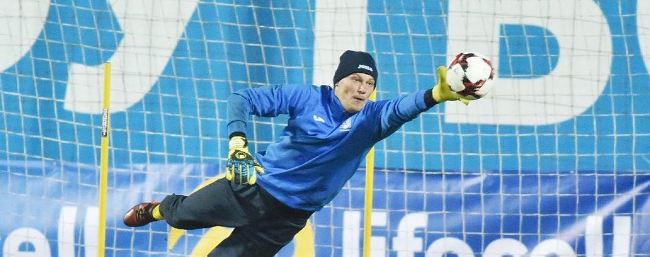 Збірна України провела відкрите тренування до матчу проти Словаччини