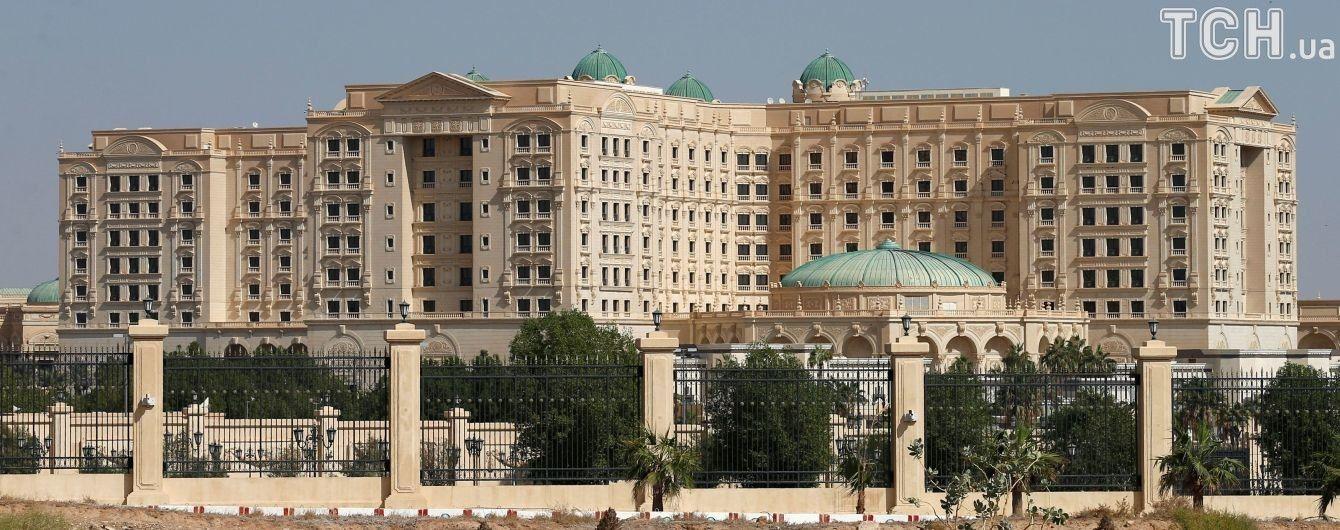 ЗМІ показали розкішний готель, який перетворили на в'язницю для саудівських принців-корупціонерів