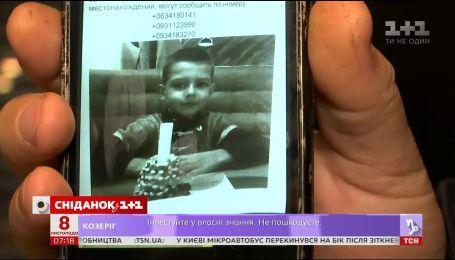 Викраденого в Одесі 9-річного Андрія Єфімова повернули до мами