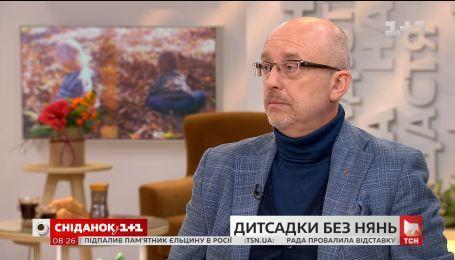 Заступник голови КМДА розповів про проблеми помічників вихователя