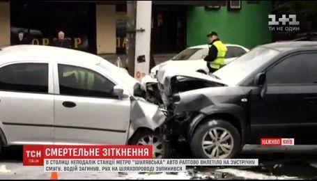 В Киеве произошло смертельное ДТП с участием 4 автомобилей