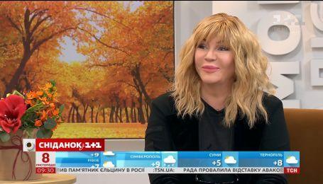 Ирина Билык: я хочу быть собой и не изменять стилю