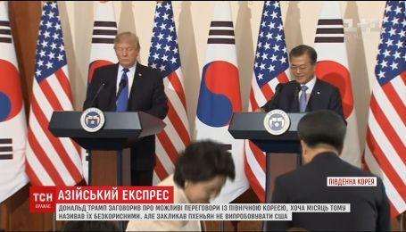 Дональд Трамп заявил о возможности проведения переговоров с Северной Кореей