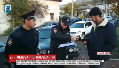 В Крыму спецсжубы оккупанта устроили обыски у крымских татар и украли деньги