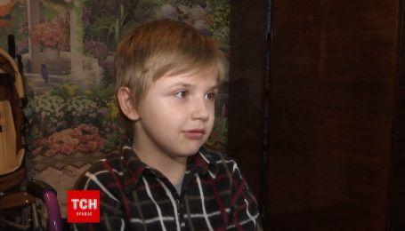 """Яскраві враження та невтішний діагноз. Історія хлопчика Мишка з """"сірої"""" зони"""