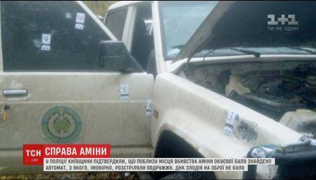 Поліція повідомила нові подробиці розслідування вбивства Аміни Окуєвої