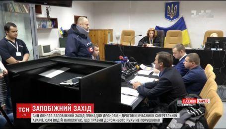 Харківський суд обирає запобіжний захід іншому учаснику смертельного ДТП