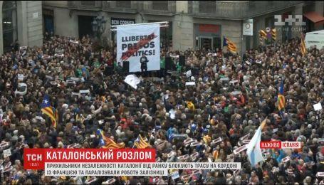 В Каталонии сторонники независимости подняли новый протест