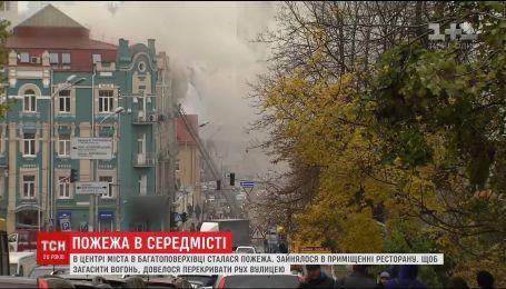 В столице в офисном здании сгорел ресторан