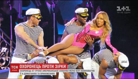 Охоронне агентство підготувало заяву до суду проти співачки Мераї Кері