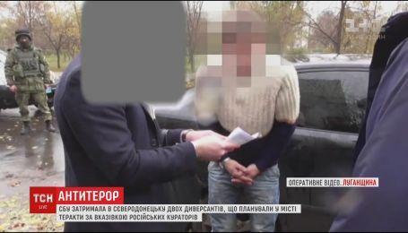 СБУ задержала диверсантов, планировавших теракты в Северодонецке