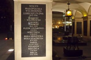 """В Варшаве на памятнике почтили воинов, которые """"защищали общину"""" от УПА"""