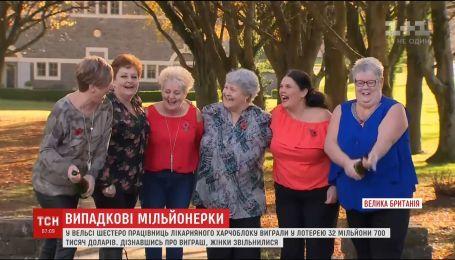 В австралийском Уэльсе шесть работниц больничной столовой сорвали джекпот в лотерее