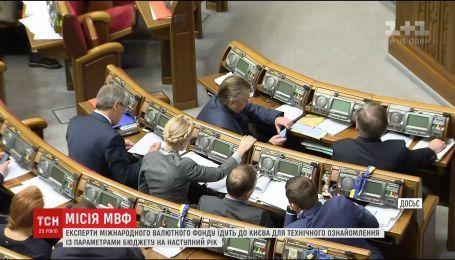 Місія МВФ вивчатиме в Україна бюджет на наступний рік