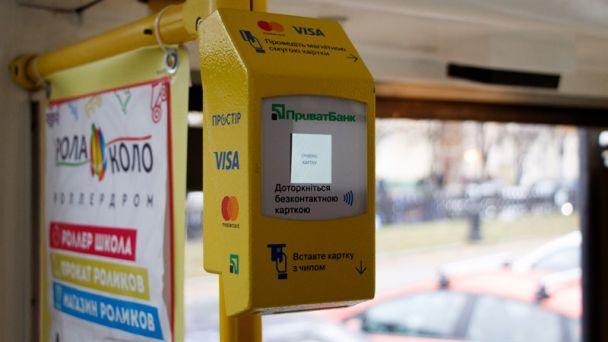 В трамваях в Днепре теперь можно рассчитаться банковской картой