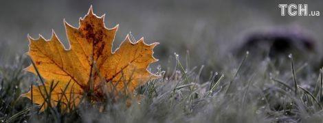 Перший суттєвий холод: синоптики обіцяють уночі до 10 градусів морозу