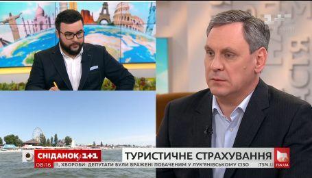 В'ячеслав Гавриленко розповів про особливості туристичного страхування в зимовий сезон