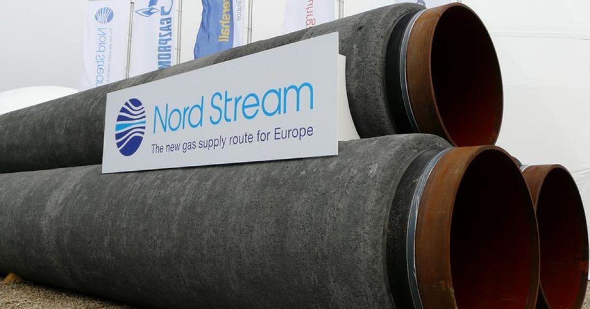 """В Германии готовы реализовать """"Северный поток-2"""" при условии сохранения транзита через Украину"""
