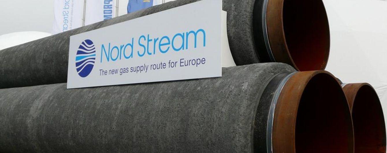 """Строительство российского """"Северного потока-2"""" грозит энергобезопасности всего континента – Порошенко"""