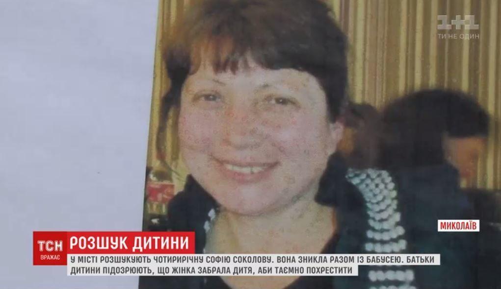 У Миколаєві зникла 4-річна Софія Соколова_3