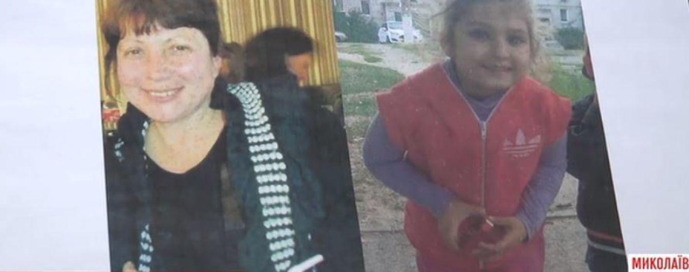 У Миколаєві зникла 4-річна дитина разом з бабусею