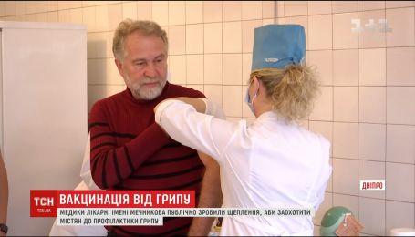 Медики лікарні Мечникова зробили щеплення від грипу, аби закликати до вакцинацій