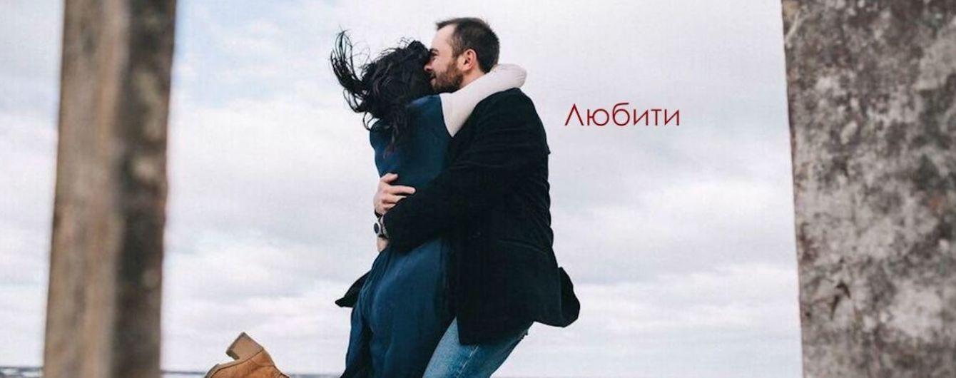 Закохана Джамала представила романтичне лірик-відео