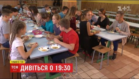 Недоїдальня: чи може бути шкільний обід, як в ресторані
