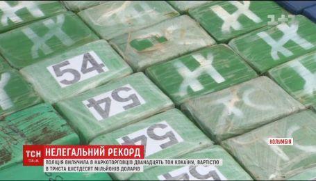 Полиция Колумбии изъяла в наркоторговцев крупнейшую партию кокаина