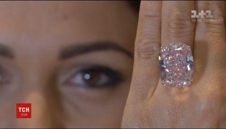 Розовый бриллиант выставили на аукцион за 30 миллионов долларов