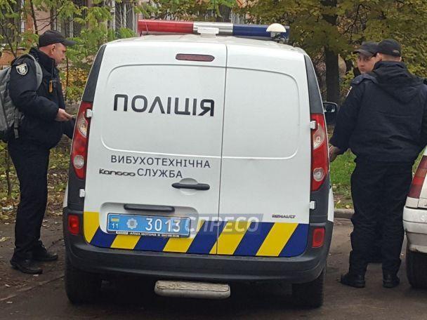 В Киеве в квартире взорвалась граната: погиб молодой мужчина
