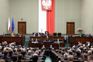 У Польщі скликали засідання Сейму через погіршення стосунків з Україною